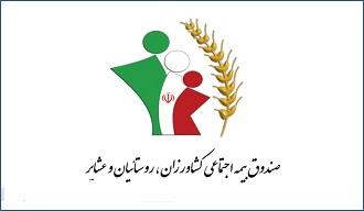 طرح ملی پوشش بیمه ای روستائیان در قیروکارزین آغاز شد