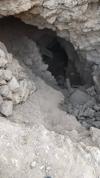 مادر چاه