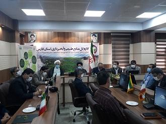 یک قیروکارزینی سکان دار اداره کل منابع طبیعی فارس شد